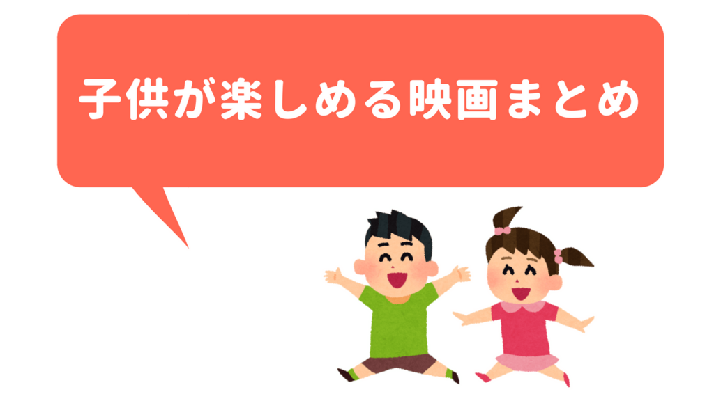 f:id:kishimakishima:20180801212016p:plain