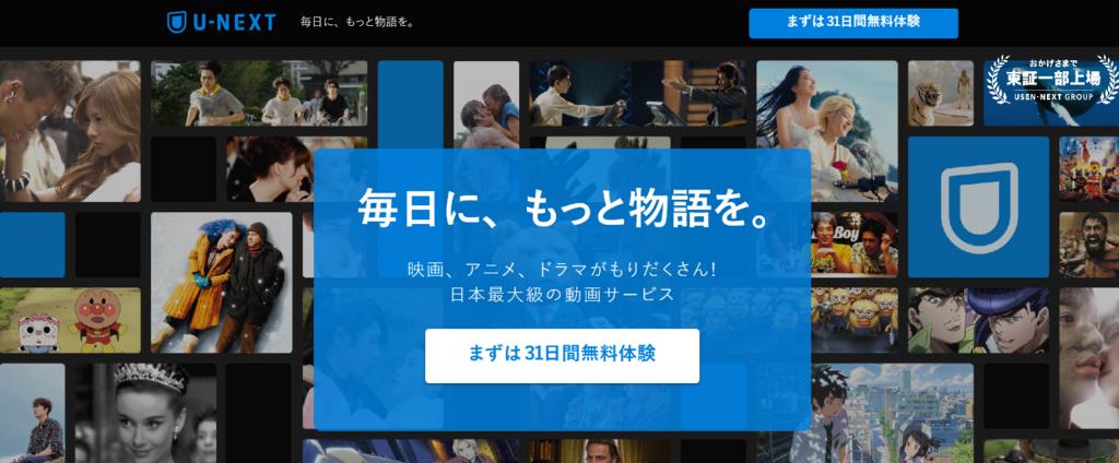 f:id:kishimakishima:20180824020906p:plain