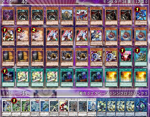 f:id:kishimotosaw:20180915114245j:plain