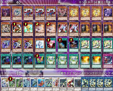 f:id:kishimotosaw:20180918155539j:plain