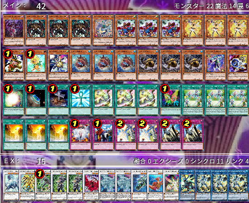 f:id:kishimotosaw:20181001010230j:plain