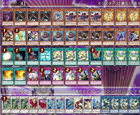 f:id:kishimotosaw:20181001012321j:plain