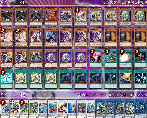 f:id:kishimotosaw:20181122211747j:plain