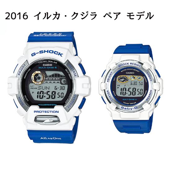f:id:kishimotoweb:20160616112430j:plain