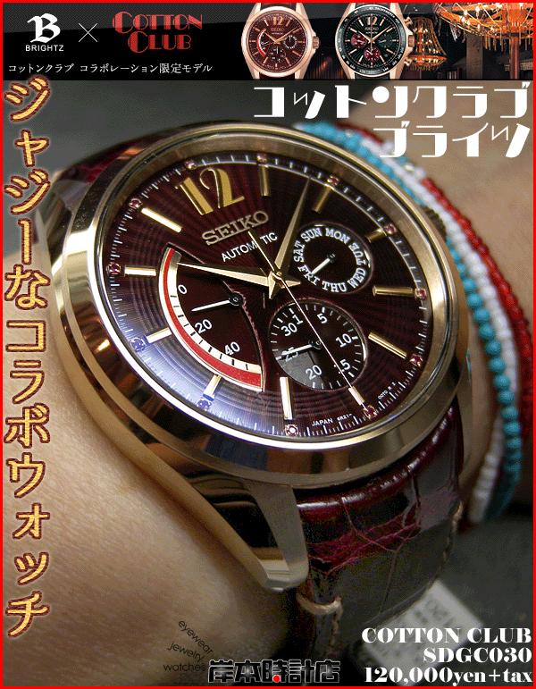 f:id:kishimotoweb:20170304141437p:plain