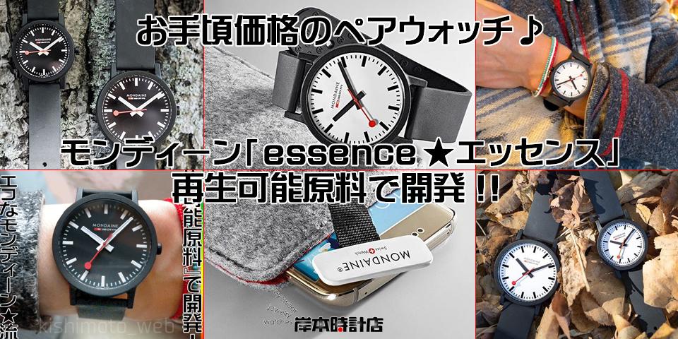 f:id:kishimotoweb:20171208160524j:plain