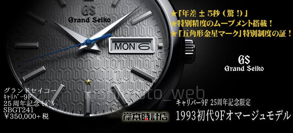 f:id:kishimotoweb:20180209112809j:plain