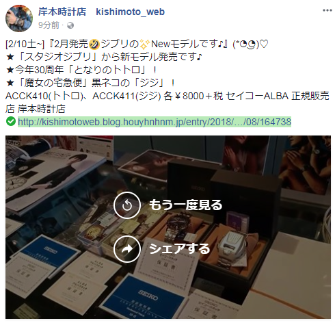 f:id:kishimotoweb:20180210110329p:plain