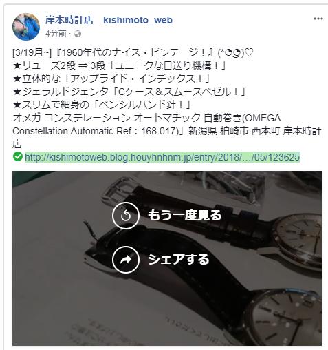 f:id:kishimotoweb:20180319125837p:plain
