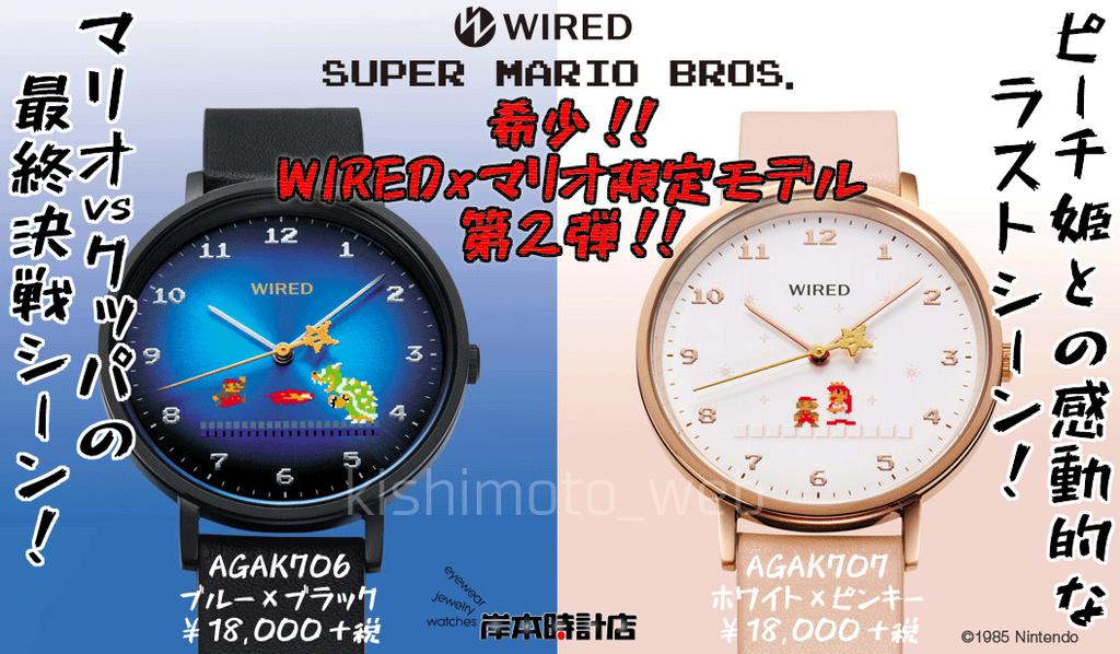 f:id:kishimotoweb:20181205101028j:plain