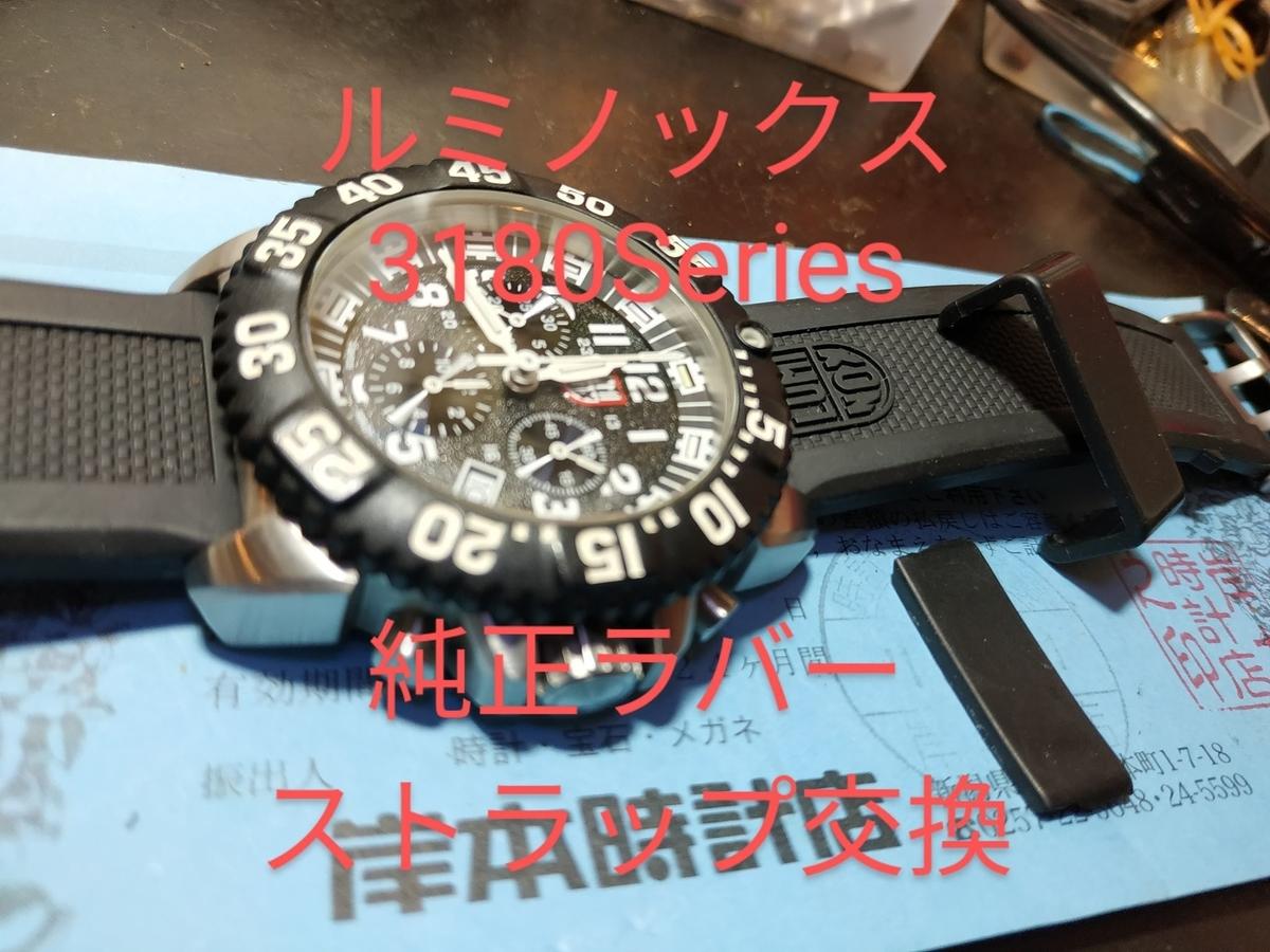 f:id:kishimotoweb:20200812122913j:plain