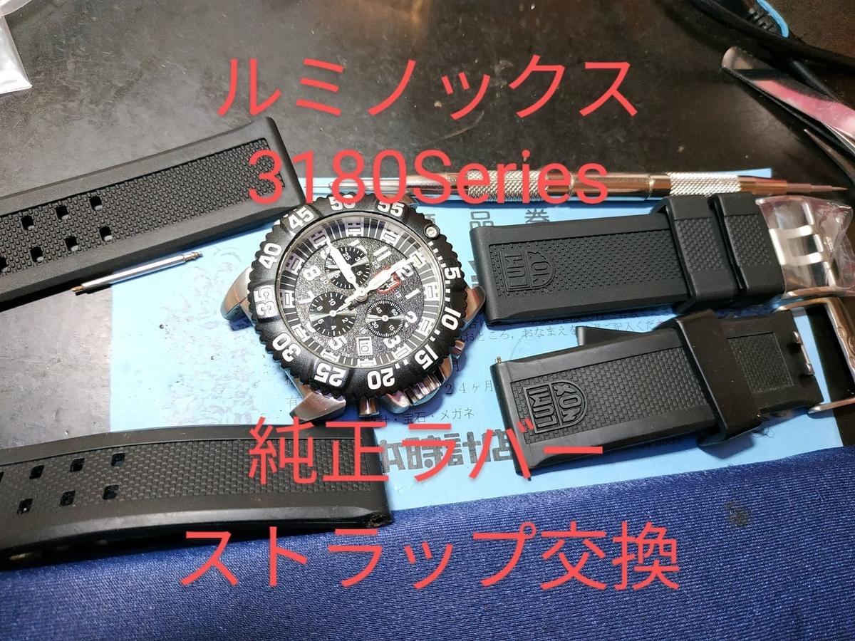 f:id:kishimotoweb:20200812122919j:plain