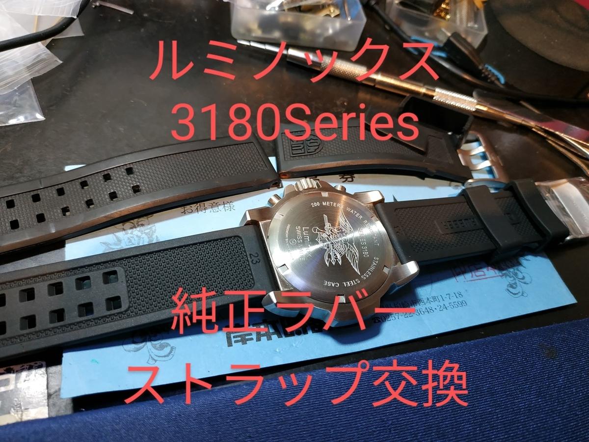 f:id:kishimotoweb:20200812122929j:plain