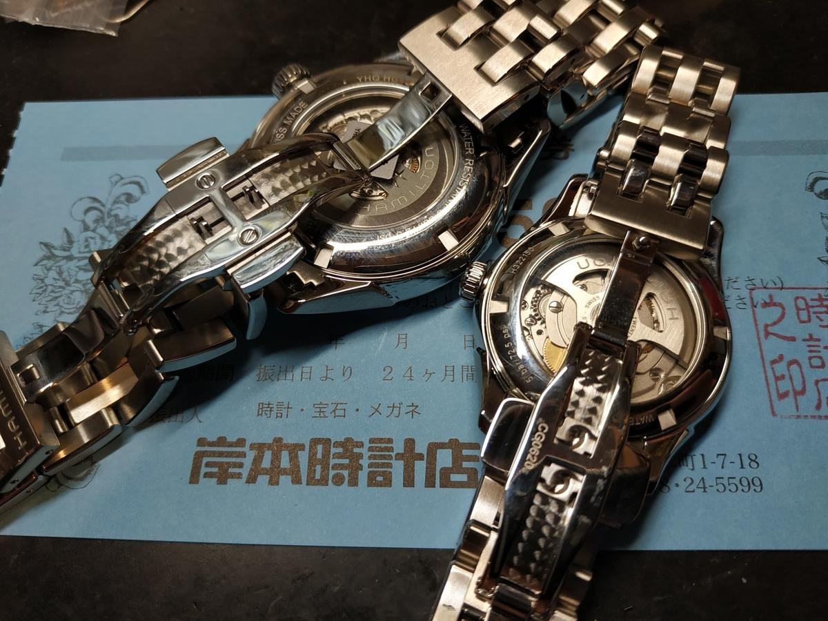 f:id:kishimotoweb:20210410155414j:plain