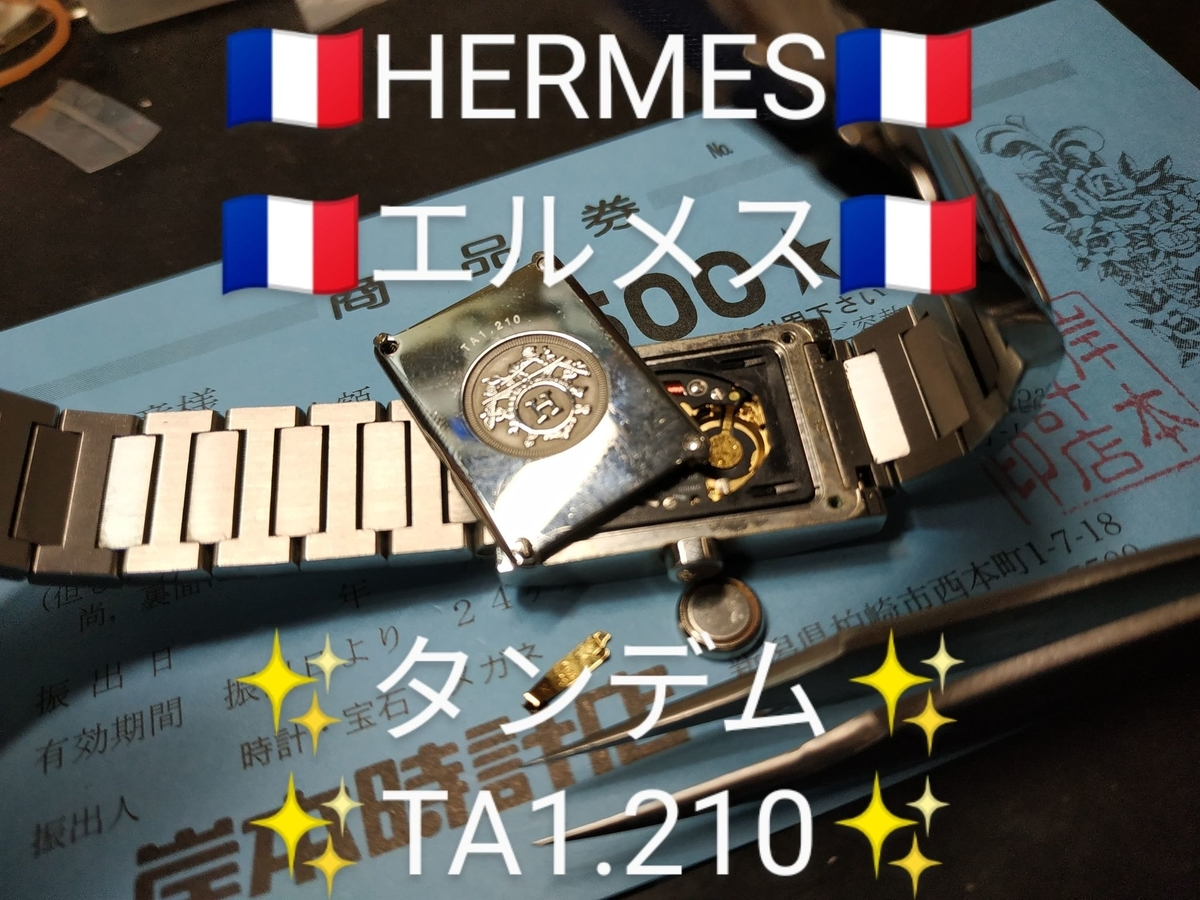 f:id:kishimotoweb:20210415143931j:plain