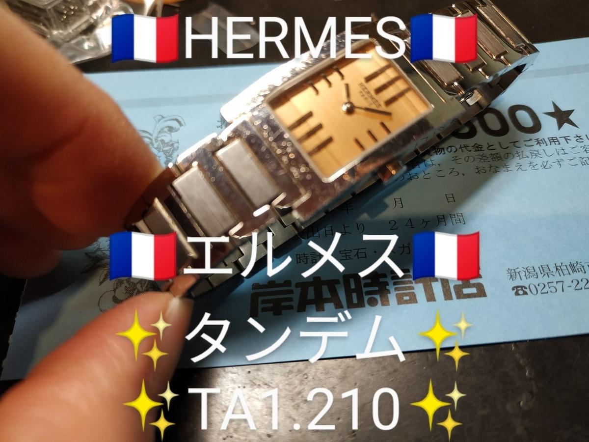 f:id:kishimotoweb:20210415143936j:plain
