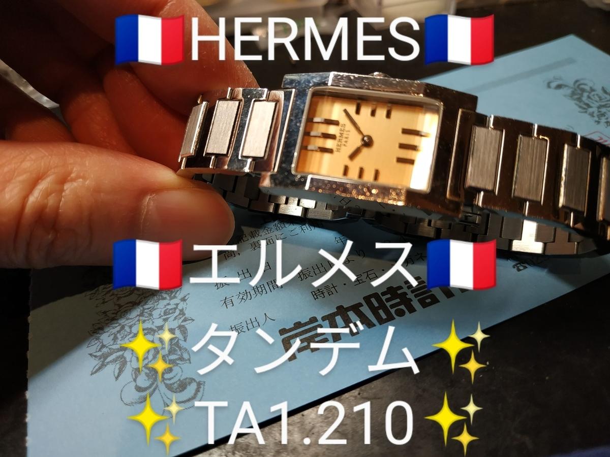 f:id:kishimotoweb:20210415143941j:plain