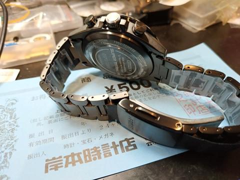 f:id:kishimotoweb:20210427124006j:plain
