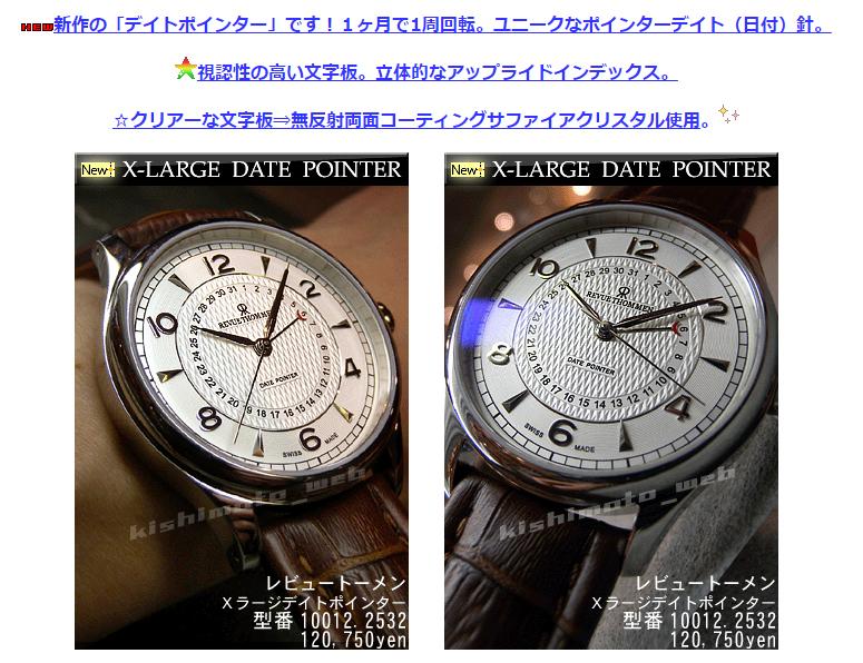 f:id:kishimotoweb:20210609100946j:plain