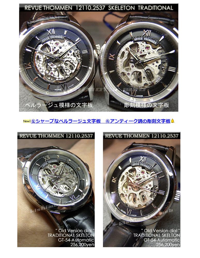 f:id:kishimotoweb:20210609100950j:plain