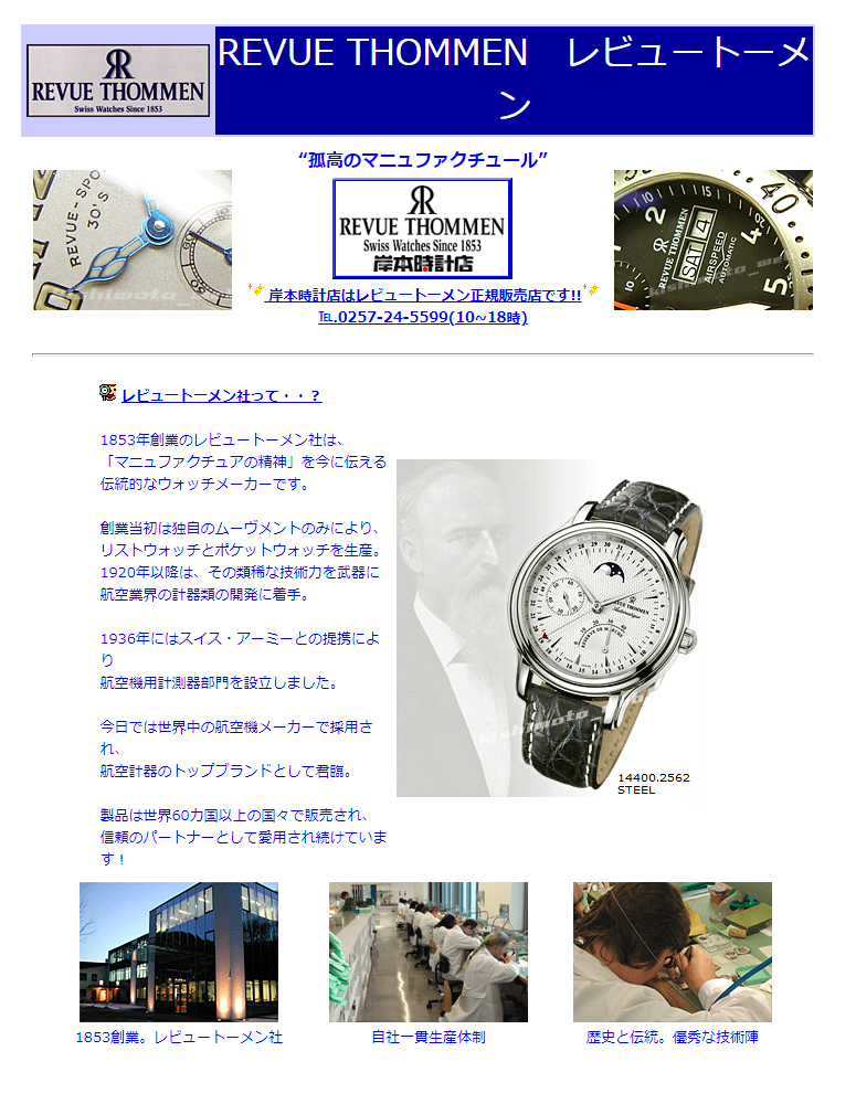f:id:kishimotoweb:20210609101037j:plain