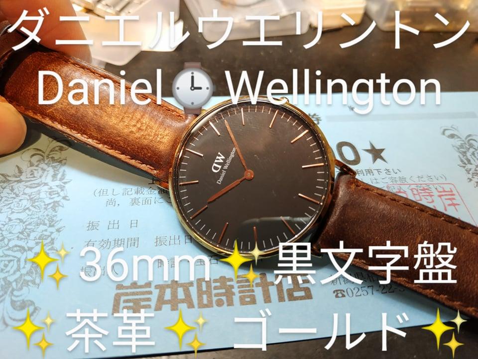 f:id:kishimotoweb:20210616103649j:plain