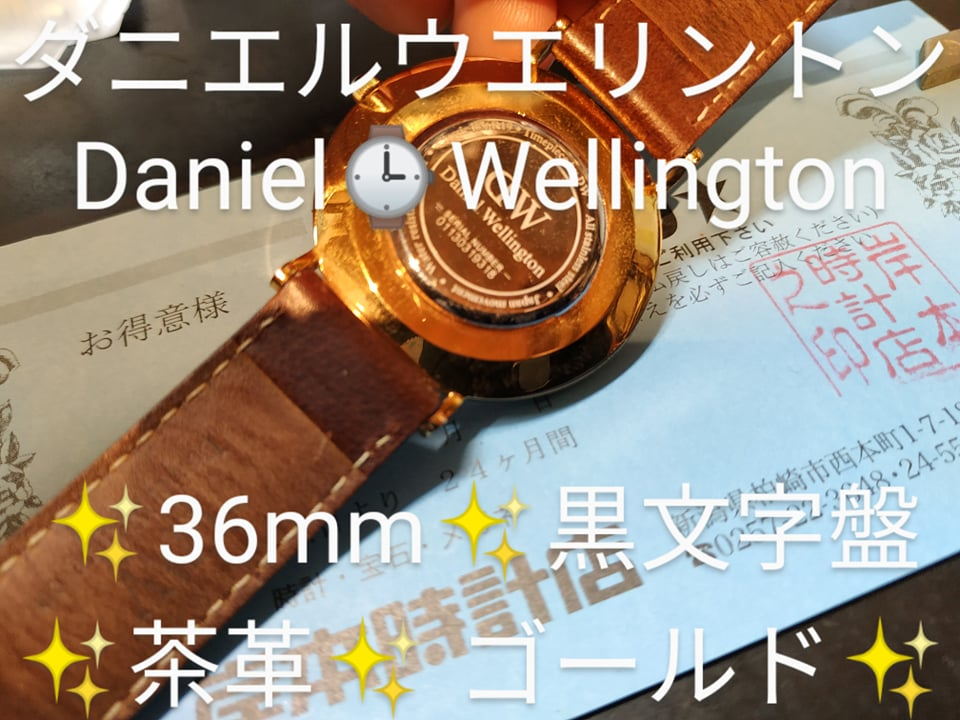 f:id:kishimotoweb:20210616103657j:plain
