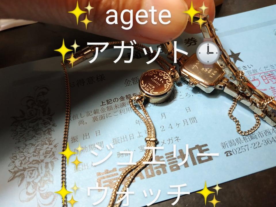 f:id:kishimotoweb:20210616140914j:plain