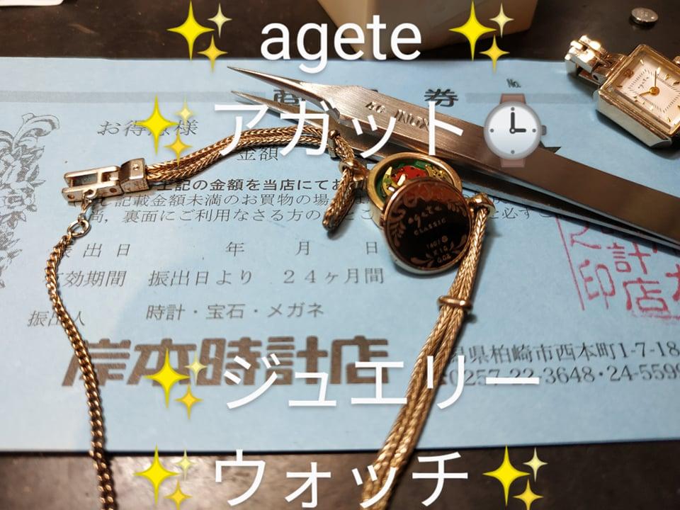 f:id:kishimotoweb:20210616140932j:plain