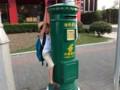 中国のポストは緑色