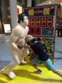 東京駅のお相撲イベント
