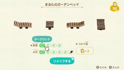 f:id:kishiro100master:20200329002045j:plain