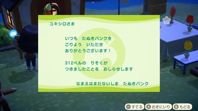 f:id:kishiro100master:20200403020531j:plain