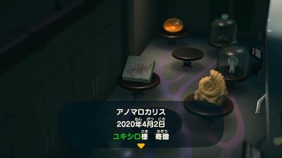f:id:kishiro100master:20200403235628j:plain