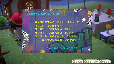 f:id:kishiro100master:20200410021354j:plain