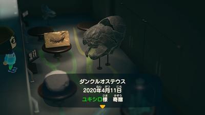 f:id:kishiro100master:20200412223409j:plain
