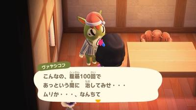 f:id:kishiro100master:20200417002248j:plain