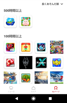 f:id:kishiro100master:20200421233634j:plain