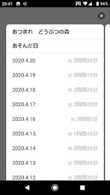 f:id:kishiro100master:20200421233641p:plain