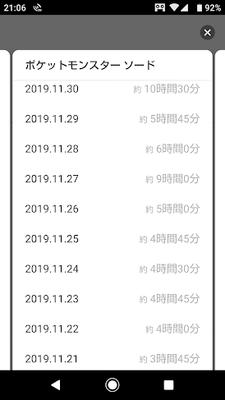 f:id:kishiro100master:20200421233645p:plain