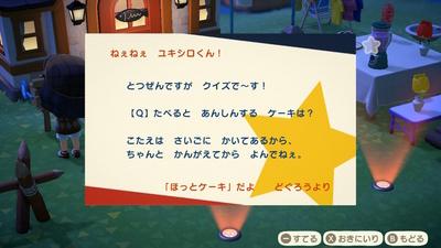 f:id:kishiro100master:20200424211002j:plain