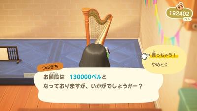 f:id:kishiro100master:20200427004320j:plain