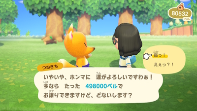 f:id:kishiro100master:20200427004342j:plain