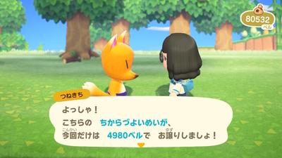 f:id:kishiro100master:20200427004347j:plain