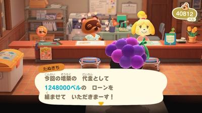 f:id:kishiro100master:20200427025510j:plain