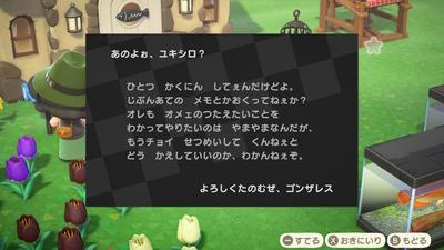 f:id:kishiro100master:20200723224248j:plain