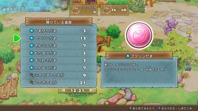 f:id:kishiro100master:20200801165013j:plain