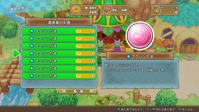 f:id:kishiro100master:20200801165017j:plain