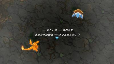 f:id:kishiro100master:20200801231148j:plain
