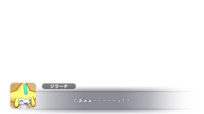 f:id:kishiro100master:20200821235541j:plain
